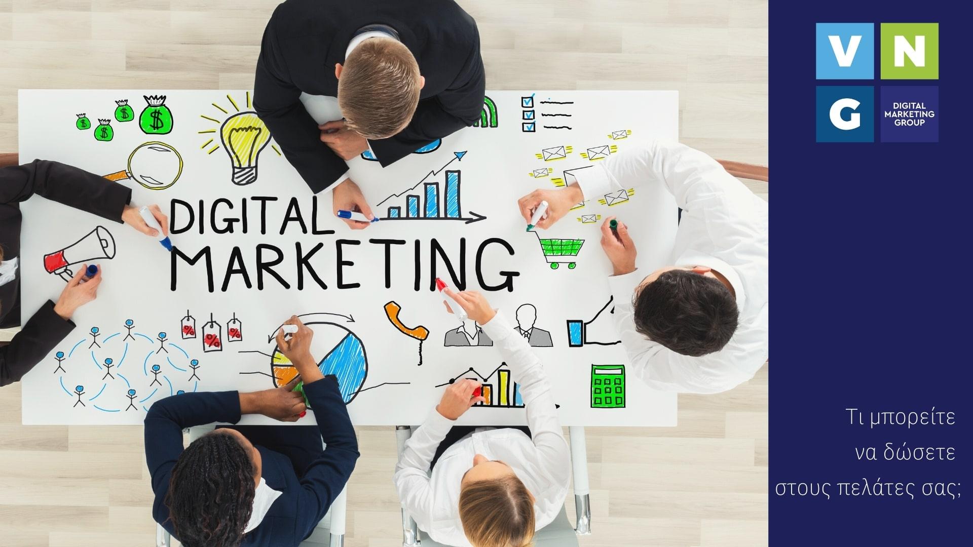 """Πως συνδέεται το digital marketing και η ψυχολογία της """"άμεσης ευχαρίστησης"""""""